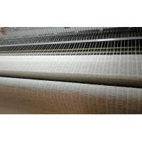 China Healthy Natural Ramie Fabric Curtain Material With High Ventilative Performance wholesale