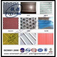 Carbon Steel Rolleri Machine Mexico: Decorative Metal Perforated Sheets Of Yilida-wire-mesh