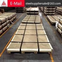 China cr steel plate wholesale