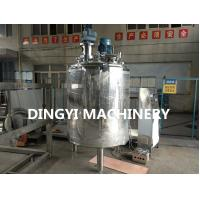 Quality Top Homogenizer Shampoo Production Line , Verticle Shampoo Manufacturing Machine for sale