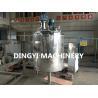 China Top Homogenizer Shampoo Production Line , Verticle Shampoo Manufacturing Machine wholesale