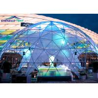 China Outdoor Projection Geodesic Event Domes Tents For Trade Show wholesale