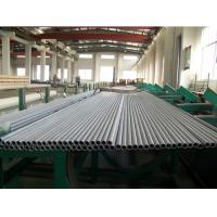 China Stainless Steel Seamless Tube, ASTM A213 TP347/347H, Heat Exchanger Application wholesale