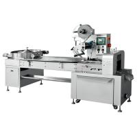 Buy cheap PLC 1000pcs/Min Chocolate Candy Pillow Wrapping Machine from wholesalers