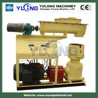 China small pellet mill home use CE quality wholesale