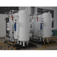 China Psa Nitrogen Plant For Bearing / Gearings Fastener , Industrial Production Of Nitrogen Gas wholesale