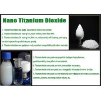 China Industrial Nano Tio2 Coating , Rutile Grade Titanium Dioxide For UVB Protection wholesale