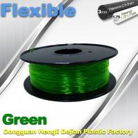 China Green 0.8kg / Roll Flexible 3D Printer Filament Environmentally Friendly wholesale