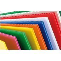China Waterproof Corrugated Plastic Sheets / PP Corrugated Plastic Board on sale