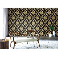 Buy cheap Vintage Metallic Textured Wallpaper , Brown Metallic Wallpaper Modern Style Free Samples from wholesalers