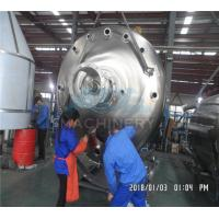 China Steam/Electric Heating Double Jacketed Mixing Tank, Liquid Detergent Making Vessel, Shampoo Mixing Machine wholesale