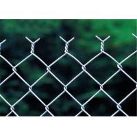 China Galvanized PVC Chain Link Fencing Steel Rectangle ISO9001 3.0mm - 5.0mm wholesale