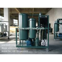 China High Efficiency Industrial Lube Oil Purifier, Oil Recondition, Hydraulic Oil Recycling TYA wholesale