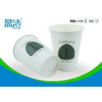 China Double PE Coated Cold Paper Cups Water Insulating For Coffee Shops And Offices on sale