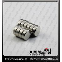 China sintered neodymium disc magnet wholesale