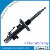 China LR051491 LR056267 LR063740 for RangeRover Evoque with Magnetic Damping shock absorber wholesale