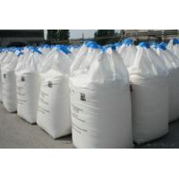 China Sodium Carbonate Industrial Grade wholesale