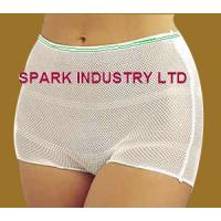 China Unisex Washable Incontinence Briefs Highly Stretchable Disposable Incontinence Pants wholesale