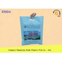 China China Factory In Hospital Used Light Blue&White Color Die Cut Handle Bags Recycled  bags wholesale
