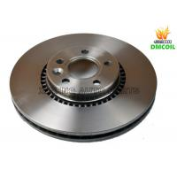 China Land Rover Brake Parts , Volvo S60 Brake Parts 1.5L 2.5L (2006-) 1380046 wholesale