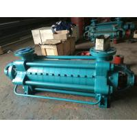 China Pack Seal Multi Stage Centrifugal Pumps / Multistage Submersible Pump on sale