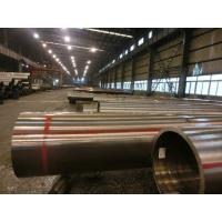 Buy cheap P12 Seamless Steel Pipe ASTM A335 Standard for Thermal Power Plant from wholesalers