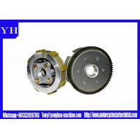 China ADC12 Material Motorcycle Clutch Parts Steel Clutch Disc CG125 / CG150 wholesale