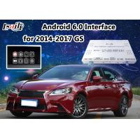 China Android 6.0 Navigation Lexus Video Interface for GS Control / Multimedia Video Interface wholesale