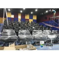 China Museum 5D Cinema Theater With 3D physical and Environmental Effects wholesale