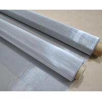 China Stainless Steel Printing Mesh wholesale