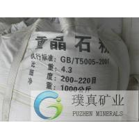 China BaSO4 best price white Barite for paint natural Barium Sulphate on sale