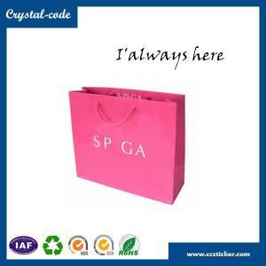China Full colors machine paper bag,machine kraft paper bag,machine making paper bag on sale