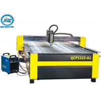 China HuaYuan 63A Cnc Plasma Cutting Machine 1325 For Cutting Thin Metals wholesale