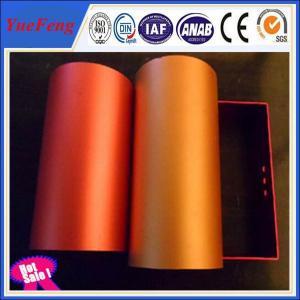 China colored anodized aluminum tubes manufacturer, aluminium profile CNC drilling hole wholesale