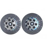 "China SA1 Clutch Kit Bedford 13"" wholesale"