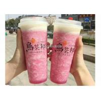 China Personalize Promotional Plastic Cup , Customized Logo Promotion Gift Plastic Cup wholesale