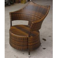 China rattan leisure hotel chair-1035 wholesale