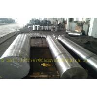 China 36CrNiMo4 Hot Rolled Gear Ring Forged Shaft Bar Rough Turned Q+T Heat Treatment wholesale