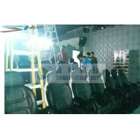 China Installing 5D Cinema Equipment With Black Leather Motion Chairs wholesale
