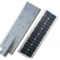 Buy cheap Eco - Friendly All In One Solar LED Street Light 1100lm High Stability Long Working Life from wholesalers