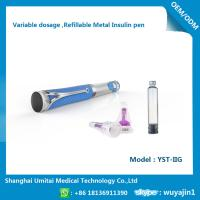 China Multi Function Reusable Insulin Pen Safety Needles Injection Instructions wholesale