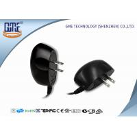 China Black 100-240v Ul Plug Wall Mount Power Adapter Ac Dc 3v 1a 4v 1.2a 5v 1a wholesale