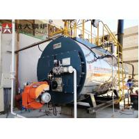 China Fire Tube Gas Oil Steam Boiler 1 Ton Automatic Operating WNS 1 - 1.25 - Y wholesale