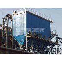 China long life industrial bag type air dust collector on sale