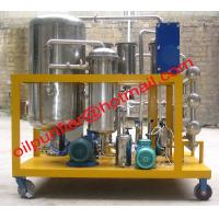 China waste cooking oil treatment Plant, UCO Vacuum Clean Machine wholesale