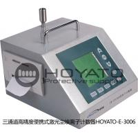 China High Precision Portable Airborne Particle Counter , Three Channels Laser Particle Counter wholesale