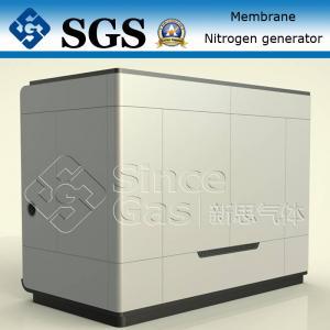 99.999% High Purity Nitrogen Generator PM Membrane Nitrogen Gas Generation