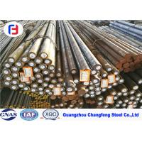 China Round Bar Cold Work Tool Steel High Surface Hardness D2 / SKD11 / Cr12Mo1V1 wholesale
