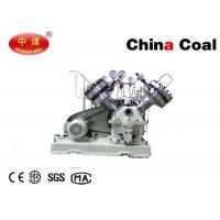 China GV series Diaphragm Compressor 5-150Nm3/h oxygen aerator for oxygen cylinders on sale