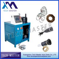 China OEM Air Suspension Hydraulic Hose Crimping Machine for Mercedes W164 Air Shock wholesale